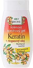 Düfte, Parfümerie und Kosmetik Duschgel - Bione Cosmetics Argan Oil Shower Gel