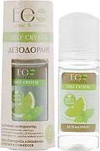 Düfte, Parfümerie und Kosmetik Natürliches Deospray mit Zitronen- Orangenextrakt - ECO Laboratorie Deo Crystal