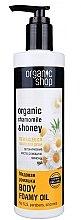 Düfte, Parfümerie und Kosmetik Schäumendes Duschöl mit Kamille und Honig - Organic shop Body Foam Oil Organic Chamomile and Honey