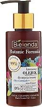Düfte, Parfümerie und Kosmetik Gesichtswaschgel mit Schwarzkümmelöl - Bielenda Botanic Formula Black Seed Oil Cistus Cleansing Cream Oil