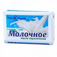 Düfte, Parfümerie und Kosmetik Seife Milch - Neva Kosmetik