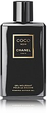 Düfte, Parfümerie und Kosmetik Chanel Coco Noir - Duschgel