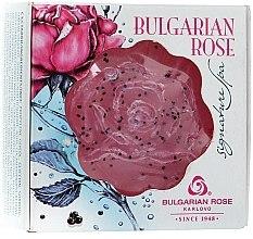 Düfte, Parfümerie und Kosmetik Glycerinseife Rosa - Bulgarian Rose Signature Spa Soap