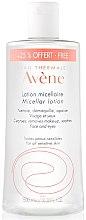 Düfte, Parfümerie und Kosmetik Mizellen-Reinigungswasser - Avene Skin Care Micellar Water