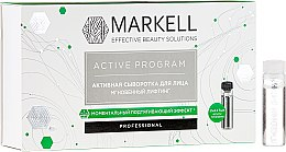 Düfte, Parfümerie und Kosmetik Aktives Gesichtsserum mit Lifting-Effekt - Markell Professional Active Program