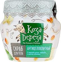 Düfte, Parfümerie und Kosmetik Anti-Cellulite Körperpeeling - Fito Kosmetik Koza Dereza