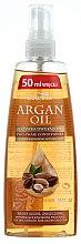 Düfte, Parfümerie und Kosmetik Zwei-Phasen-Conditioner mit Arganöl für trockenes und strapaziertes Haar - Joanna Argan Oil Two-Phase Conditioner