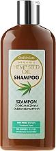 Düfte, Parfümerie und Kosmetik Shampoo mit Bio Hanföl - GlySkinCare Organic Hemp Seed Oil Shampoo
