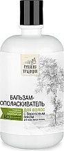 Düfte, Parfümerie und Kosmetik Haarspülung für alle Haartypen mit Birkensaft - Russische Traditionen Hair Balm