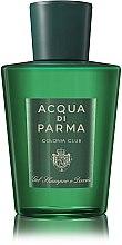 Düfte, Parfümerie und Kosmetik Acqua di Parma Colonia Club - Deospray