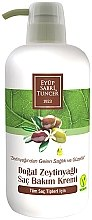 Düfte, Parfümerie und Kosmetik Haarspülung mit Olivenöl - Eyup Sabri Tuncer Natural Olive Oil Conditioner