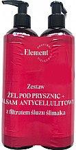 Düfte, Parfümerie und Kosmetik Körperpflegeset - Vis Plantis Element Snail Slime Filtrate (Duschgel 150ml + Körperlotion 150ml)