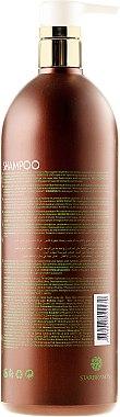 Feuchtigkeitsspendendes Shampoo für normales und strapaziertes Haar - Kativa Macadamia Hydrating Shampoo — Bild N6