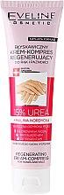 Düfte, Parfümerie und Kosmetik Regenerierende Hand- und Nagelcreme mit 15% Urea - Eveline Cosmetics Regenerating Cream-Compress