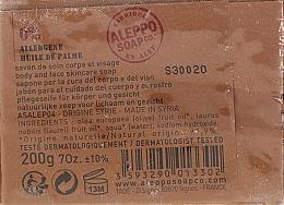 Aleppo-Seife mit Lorbeeröl 30% - Tade Aleppo Laurel Soap 30% — Bild N2