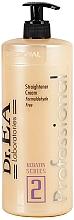 Düfte, Parfümerie und Kosmetik Thermo-Glättungscreme - Dr.EA Keratin Series 2 Straightener Cream