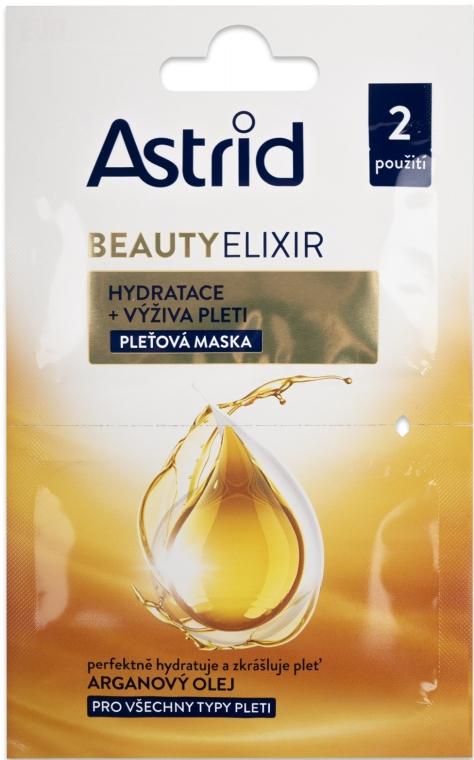 Pflegende Gesichtsmaske mit Arganöl - Astrid Beauty Elixir — Bild N1