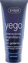 """After Shave Gel """"Yego"""" - Ziaja After Shave Gel — Bild N1"""