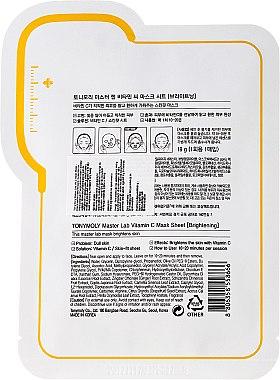 Intensiv aufhellende Tuchmaske für das Gesicht mit Vitamin C - Tony Moly Master Lab Vitamin C Mask — Bild N2