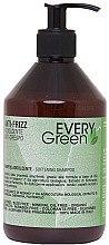 Düfte, Parfümerie und Kosmetik Feuchtigkeitsspendendes Shampoo für trockenes und lockiges Haar - Dikson Every Green Anti-Frizz Shampoo