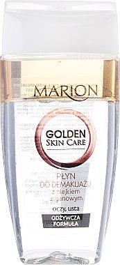 Zweiphasiger Make-up Entferner mit Arganöl - Marion Golden Skin Care — Bild N1