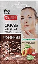 """Düfte, Parfümerie und Kosmetik Gesichtspeeling """"Kaffee"""" für trockene und empfindliche Haut - Fito Kosmetik"""