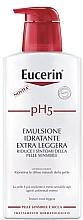 Düfte, Parfümerie und Kosmetik Extra leichte feuchtigkeitsspendende Körperemulsion für trockene und empfindliche Haut - Eucerin Ph5 Extra Light Moisturizing Emulsion