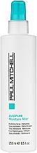 Düfte, Parfümerie und Kosmetik Feuchtigkeitsspray für Haar und Haut - Paul Mitchell Moisture Awapuhi Moisture Mist
