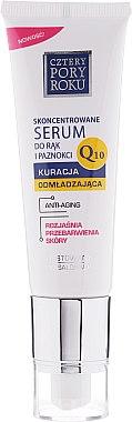 Verjüngendes Hand- und Nagelserum - Pharma CF Cztery Pory Roku Hand Serum — Bild N1
