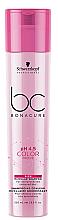 Düfte, Parfümerie und Kosmetik Mizellenshampoo für gefärbtes Haar - Schwarzkopf Professional Bonacure Color Freeze Rich Micellar Shampoo