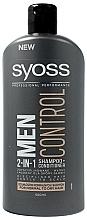 Düfte, Parfümerie und Kosmetik 2in1 Shampoo und Conditioner für normales und trockenes Haar - Syoss Men Control