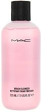 Düfte, Parfümerie und Kosmetik Pinselreinigungsshampoo - M.A.C Brush Cleanser