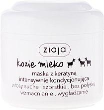 Düfte, Parfümerie und Kosmetik Maske für geschädigtes Haar mit Keratin - Ziaja Hair Mask