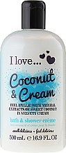 "Bade- und Duschcreme ""Coconut & Cream"" - I Love... Coconut & Cream Bubble Bath And Shower Creme — Bild N2"