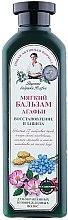 Düfte, Parfümerie und Kosmetik Mildes regenerierendes Schutzshampoo für coloriertes und geschädigtes Haar - Rezepte der Oma Agafja