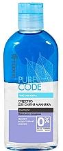 Düfte, Parfümerie und Kosmetik 2-Phasiger Make-up Entferner mit Panthenol - Dr. Sante Pure Code