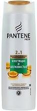 Düfte, Parfümerie und Kosmetik 2in1 Anti-Frizz Shampoo und Conditioner für mehr Glaz und Geschmeidigkeit - Pantene Pro-V Smooth and Sleek 2in1 Shampoo