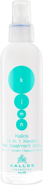 Haarspray mit Keratin - Kallos Cosmetics Keratin Spray