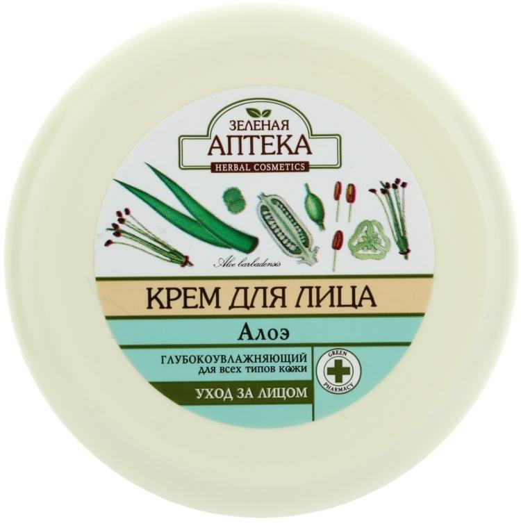 Tief feuchtigkeitsspendende Gesichtscreme mit Aloe - Green Pharmacy — Bild N1