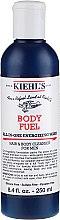 Düfte, Parfümerie und Kosmetik Energetisierendes Haar- und Körpershampoo für Männer - Kiehl's Body Fuel All-In-One Wash