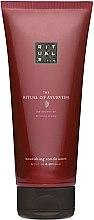 Düfte, Parfümerie und Kosmetik Pflegender Haarbalsam mit Arganöl und Shikakai-Extract - The Ritual of Ayurveda Conditioner