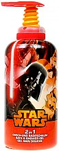 Düfte, Parfümerie und Kosmetik Kinder Dusch- und Badegel Star Wars mit Pfirsichduft - Disney Star Wars Bath and Showergel
