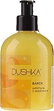 Düfte, Parfümerie und Kosmetik Shampoo mit Keratin für mehr Glanz - Dushka