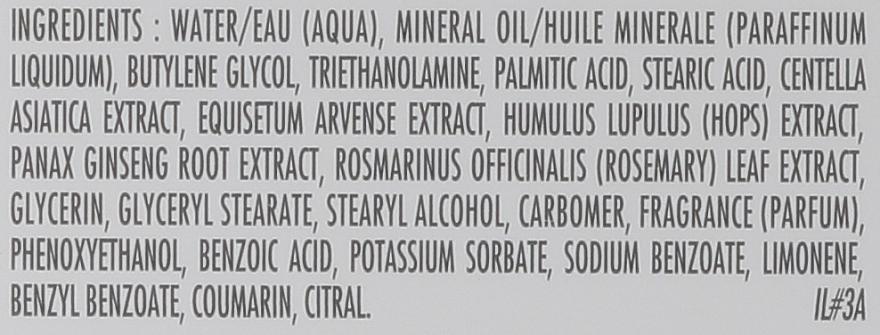 Gesichtsemulsion für Tag und Nacht für alle Hauttypen - Sisley Emulsion Ecologique Ecological Compound — Bild N7
