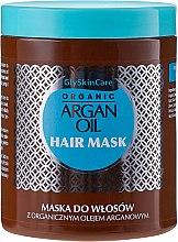 Düfte, Parfümerie und Kosmetik Regenerierende Haarmaske mit Arganöl - GlySkinCare Argan Oil Hair Mask