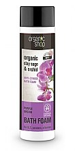 Düfte, Parfümerie und Kosmetik Badeschaum mit Bio Muskatellersalbeiöl und Orchideenextrakt - Organic Shop Organic Clay Sage and Orchid