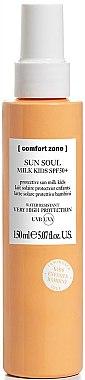 Sonnenschutzmilch für Kinder - Comfort Zone Sun Soul Milk Kids SPF 50+ — Bild N1