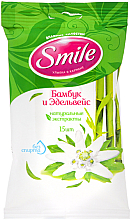 Düfte, Parfümerie und Kosmetik Feuchttücher mit Bambus- und Edelweißextrakt 15 St. - Smile Ukraine