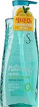 Düfte, Parfümerie und Kosmetik Erfrischendes Shampoo mit Algen- und Zitronenextrakt - KeraSys Naturing Refreshing Shampoo