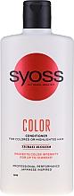 Düfte, Parfümerie und Kosmetik Haarspülung für gefärbtes und gesträhntes Haar - Syoss Color Tsubaki Blossom Conditioner